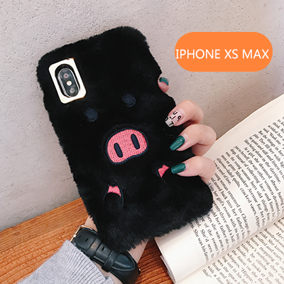 iphone xs max coque mignon