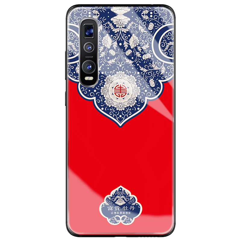 Étui Oppo Find X2 Pro Téléphone Portable Rouge Tendance, Coque Oppo Find X2 Pro Style Chinois Protection